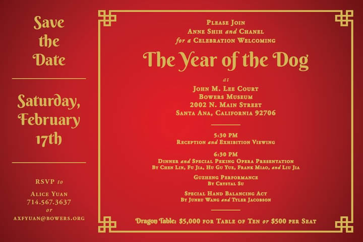 Chines New Year save the date