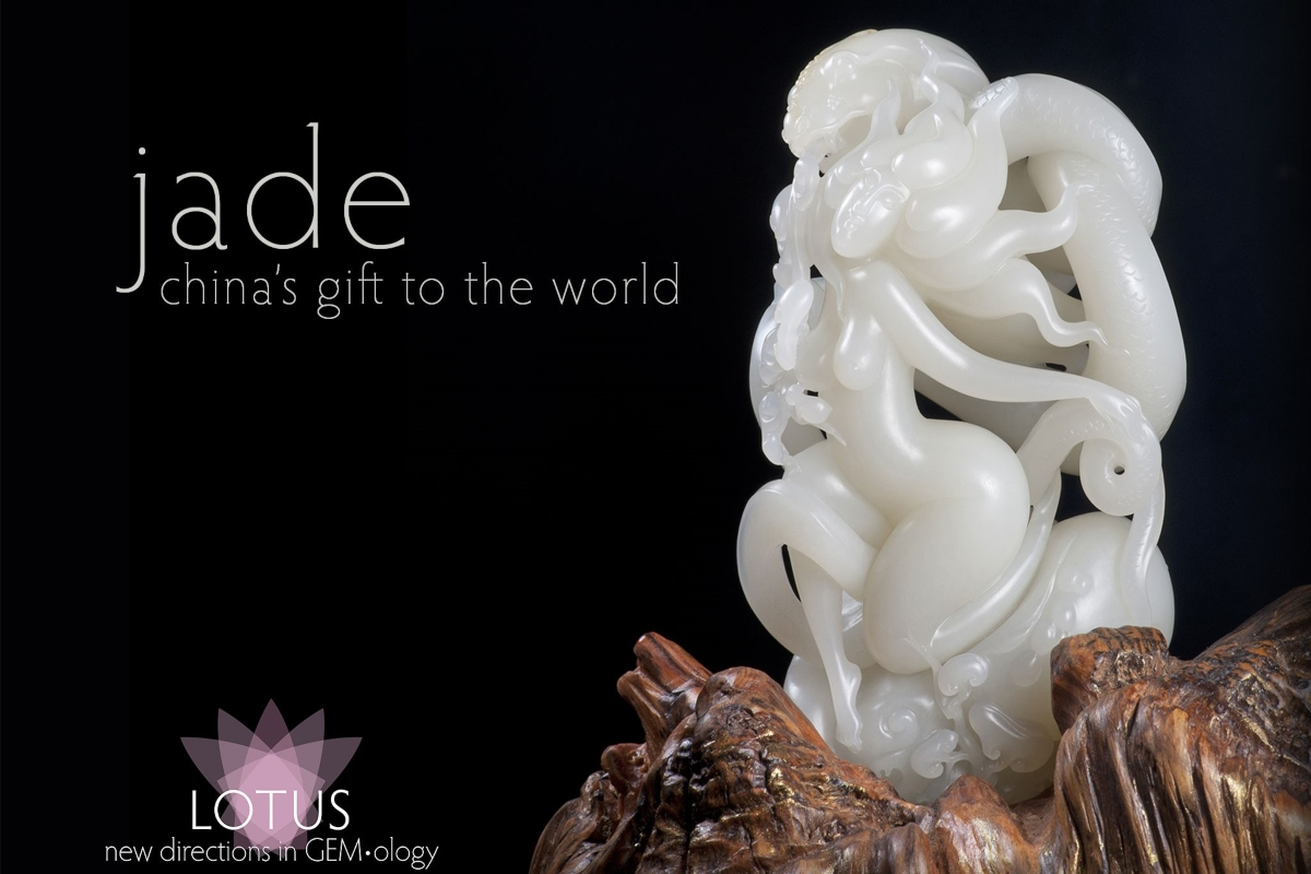 ONLINE: Jade: China's Gift to the World with Richard Hughes